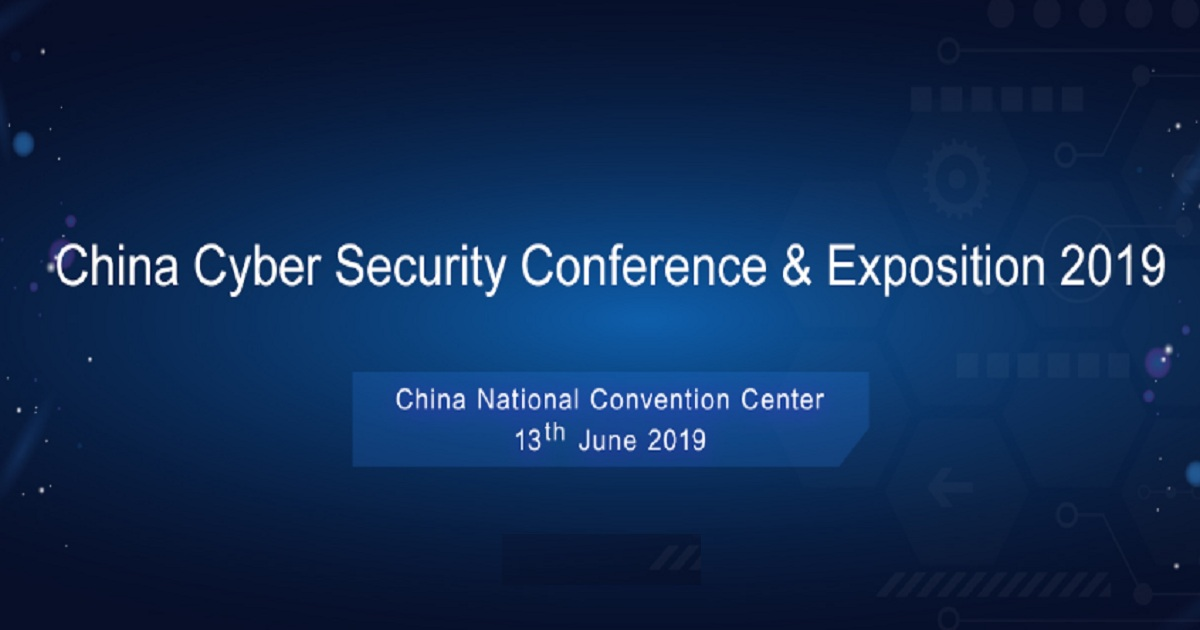 China Cyber Security Conference & Exposition 2019