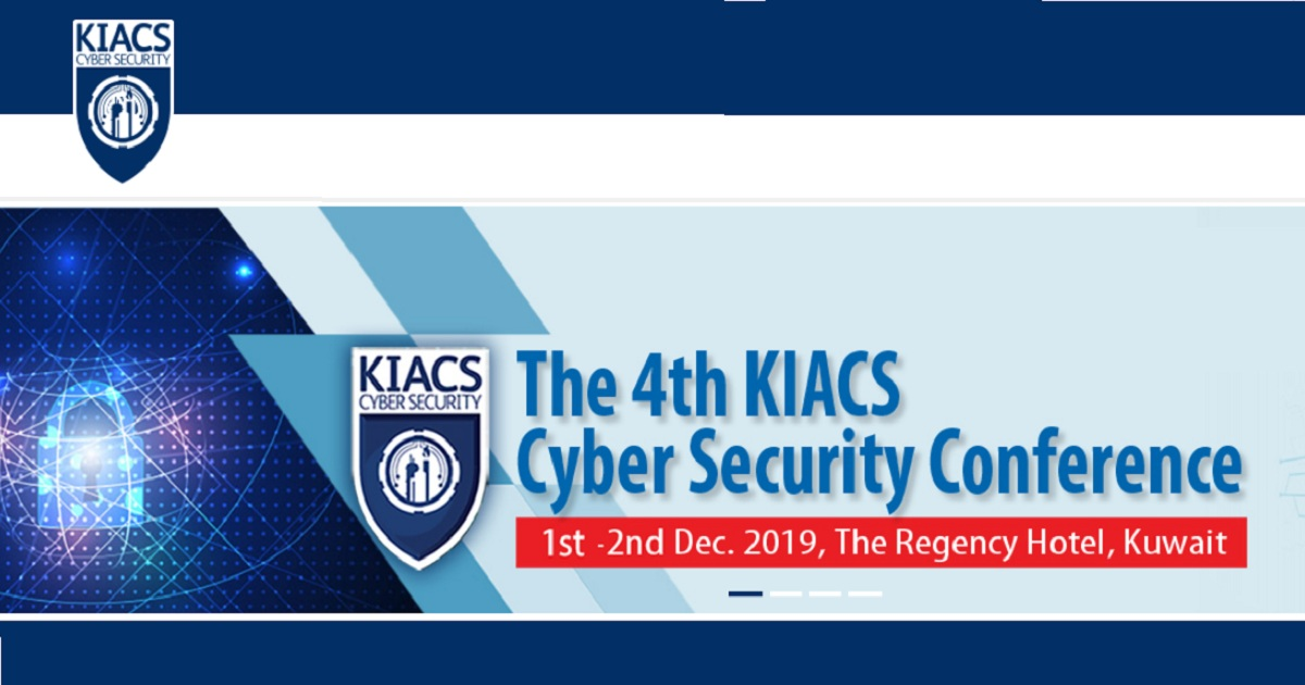 The 4th KIACS Cyber Security Conference
